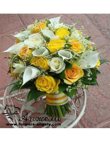 Булчински букет в бяло и жълто