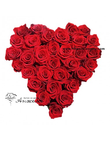 Сърце от рози ЛЮБОВ